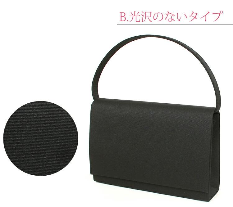 京都スタイル ブラックフォーマル(喪服・礼服) バッグ フォーマル バッグ