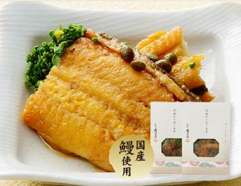 花山椒と鰻の旨煮