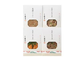 花山椒シリーズが3種類全てが入った詰め合わせ。