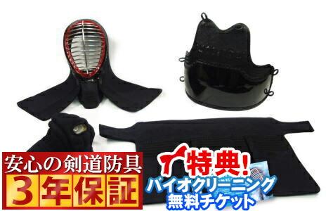 3ミリミシン刺剣道防具鳳莱(ほうらい)