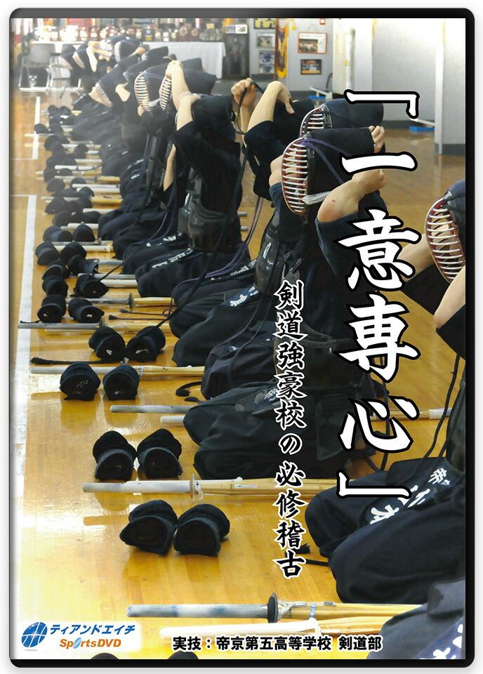 剣道強豪校の必修稽古