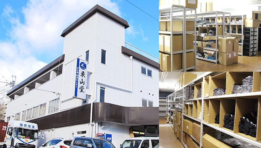 京都武道具 店舗写真