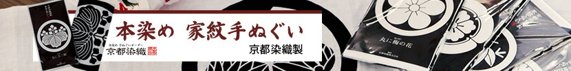 「道」+「虎」 小手2組スペシャルセット