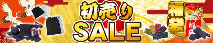 初売SALE