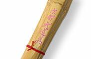 剣道用竹刀名彫り(ピンク)