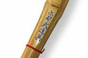剣道用竹刀名彫り(青)