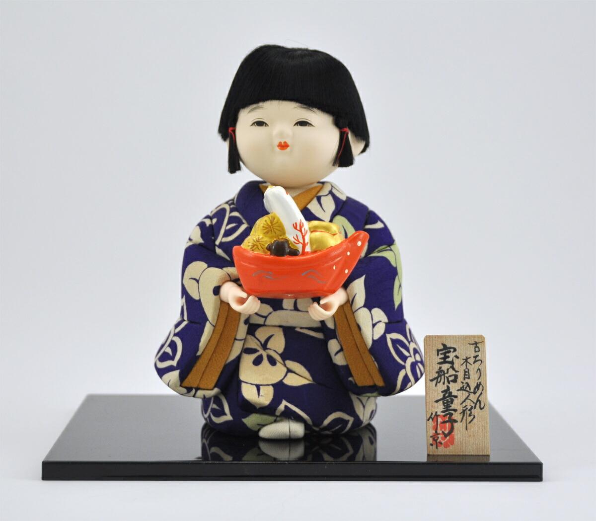 宝船童子・木目込み人形【京都くろちく】木目込人形
