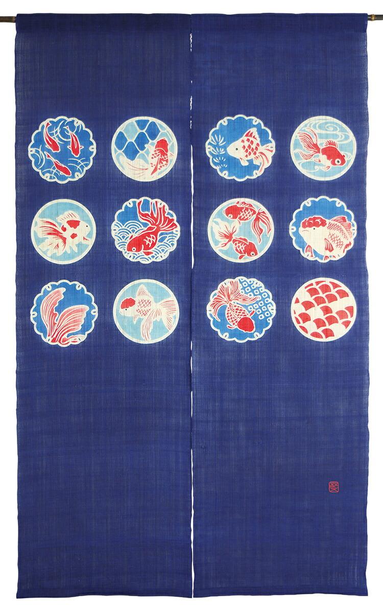 筒描のれん150・金魚紋