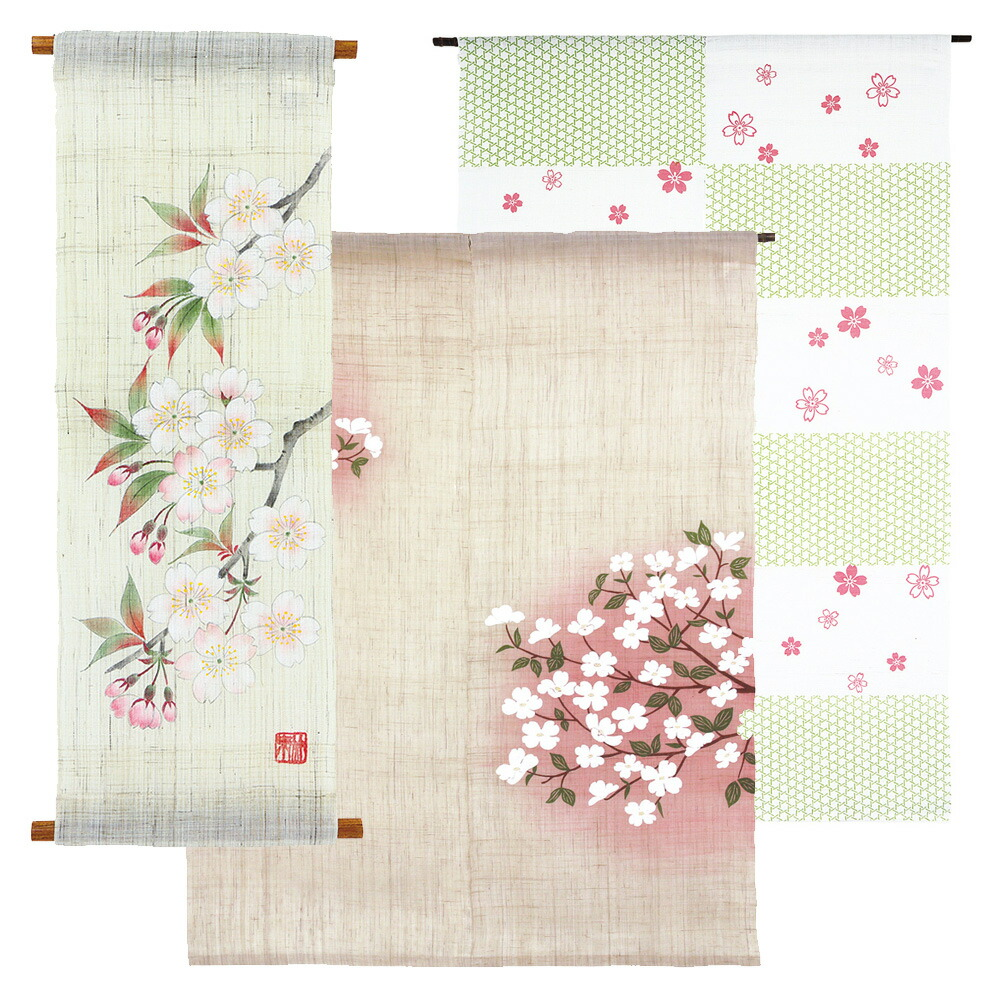 くろちく春暖簾のれんタペストリー