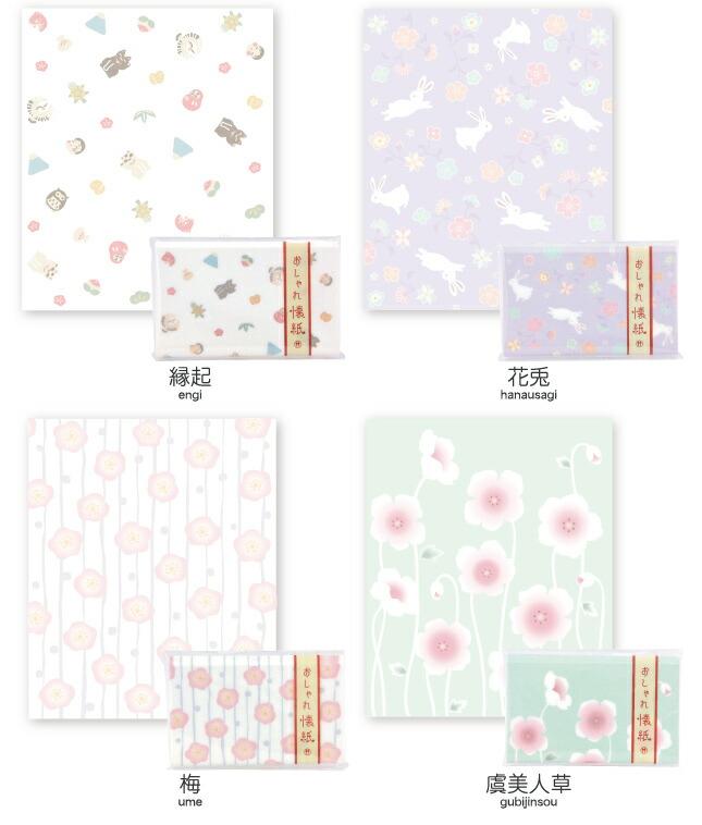 懐紙●和雑貨 京都くろちく