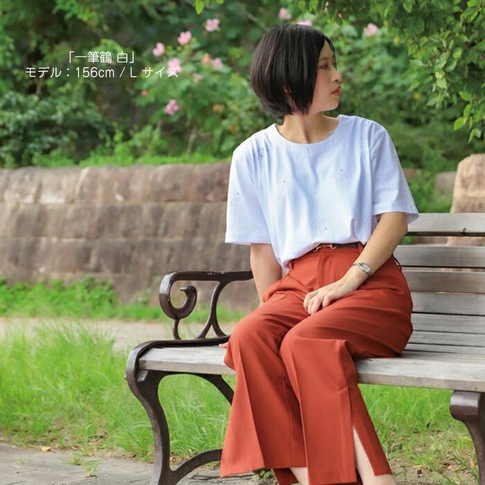kurofune・Tシャツ