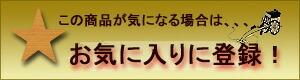 京都和菓子材料処 京都ヤマグチ!