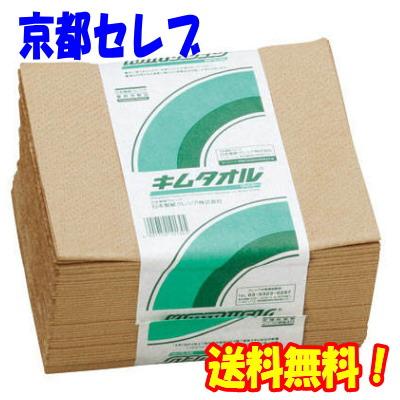 ☆送料無料 キムタオル 4つ折り 50枚×24束 00766