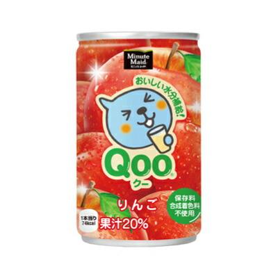 ●代引き不可◆ 送料無料 ミニッツメイド クー Qoo りんご アップル 160ml缶×60本(30本×2ケース) 46326