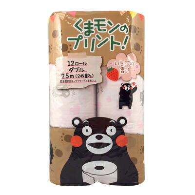 ☆送料無料 くまモンのプリント いちごの香り トイレットロールダブル 12ロール×8パック まとめ買い 00307