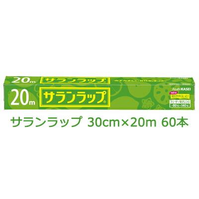 送料無料 サランラップ レギュラー【30cm×20m】×60本入 まとめ買い 02030