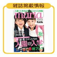 テレビ・雑誌掲載情報 京都瑠璃雛菊