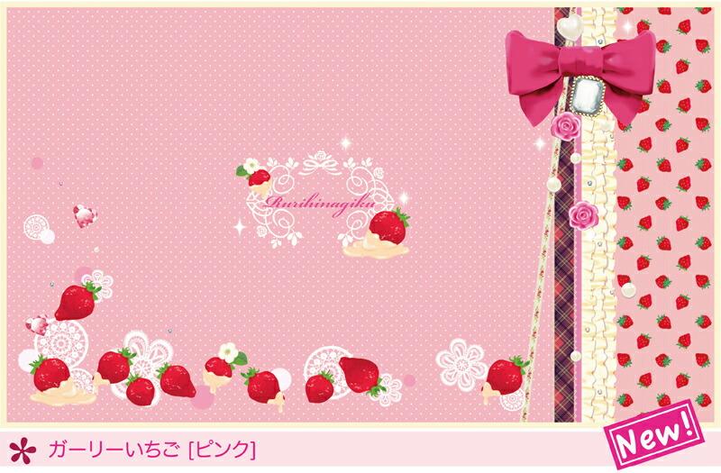 デスクマット ガーリーいちご ピンク
