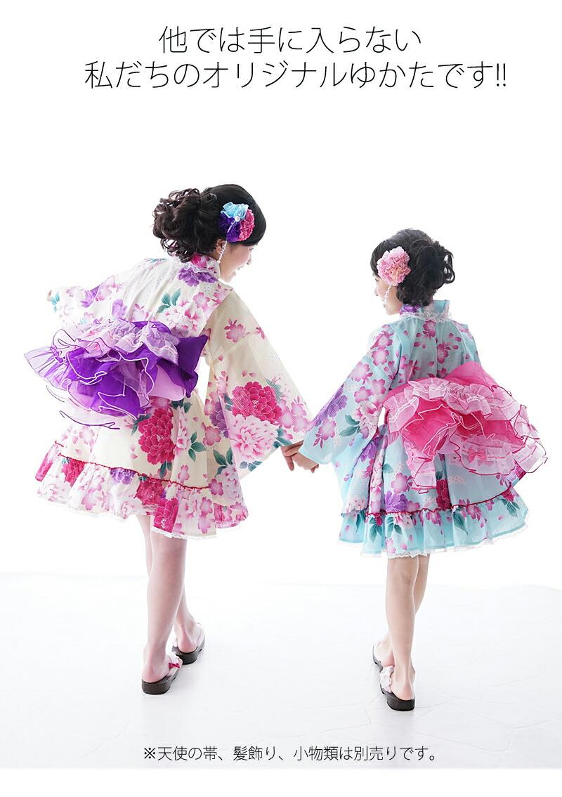 ゆかたドレス ピンク