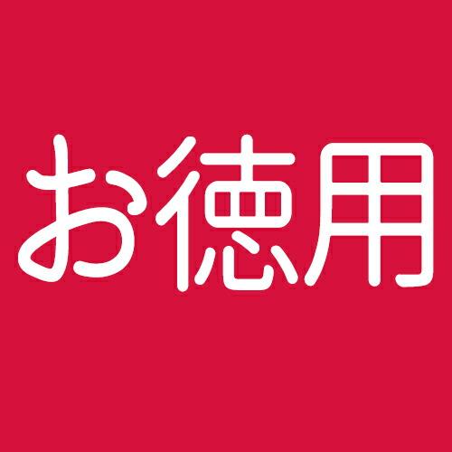 お徳用ナッツ アーモンド400g