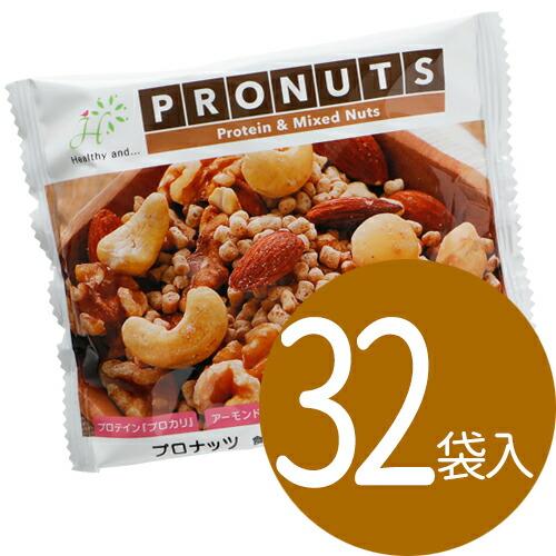 プロナッツ 32袋入り