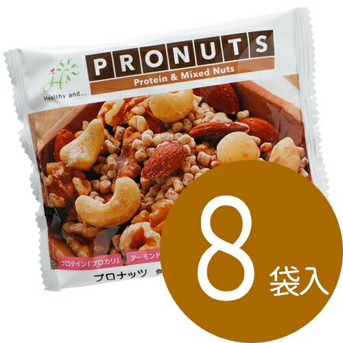 プロナッツ 8袋入り