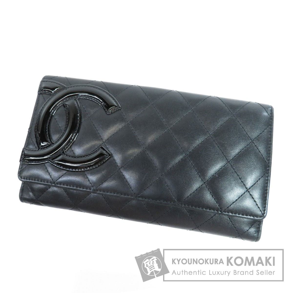 f19f85d98cf8 Kyonokura Komaki Brand Cheapest Challenger: Authentic CHANEL ...