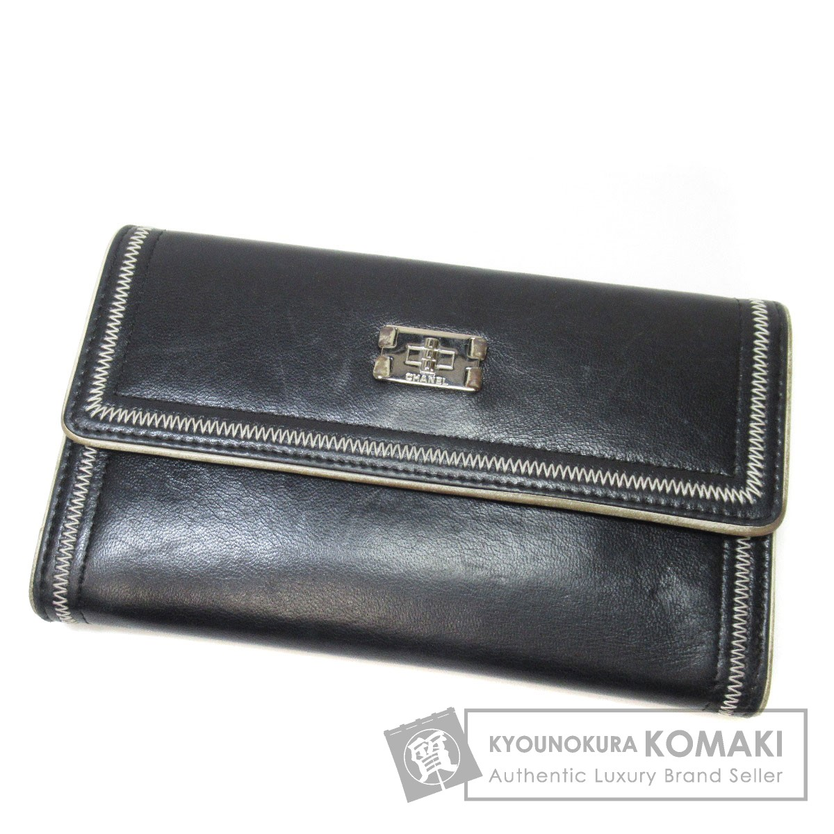 dd2e5aa6c217 Kyonokura Komaki Brand Cheapest Challenger: Authentic CHANEL Logo ...