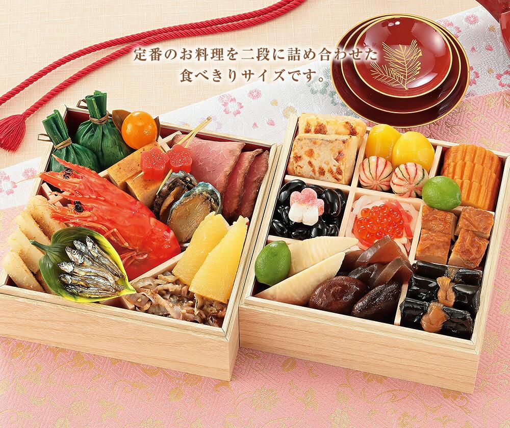 【京菜味のむら】本格京風おせち料理「小袖」≪おせち2段、全 ...