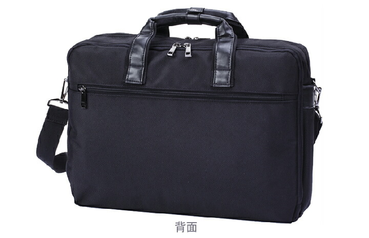 B4収納ブリーフケース ビジネスバッグ
