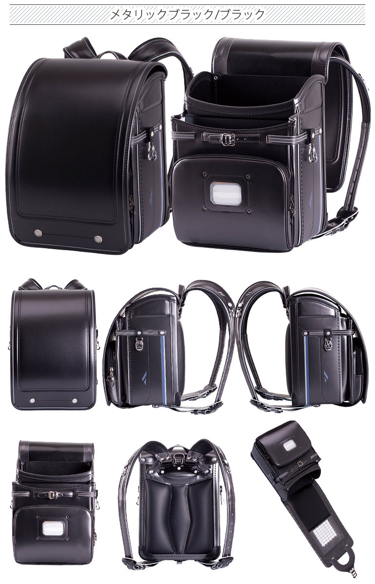 ランドセル カラー メタリックブラック/ブラック