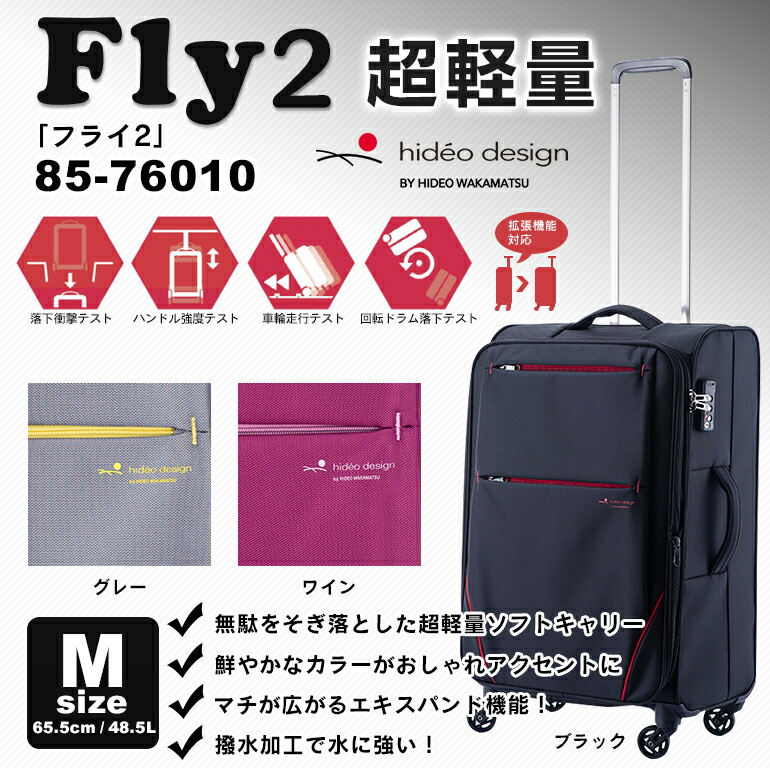 bdad2e5f3 Suitcase and Satchel KYOWA: Carry case carrier bag most lightweight ...