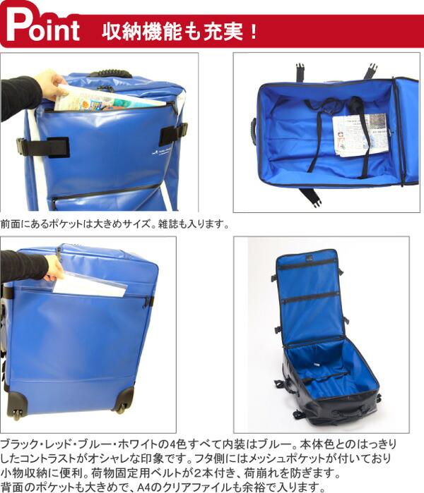 内装・荷物固定ベルト・前面ポケット・背面ポケット