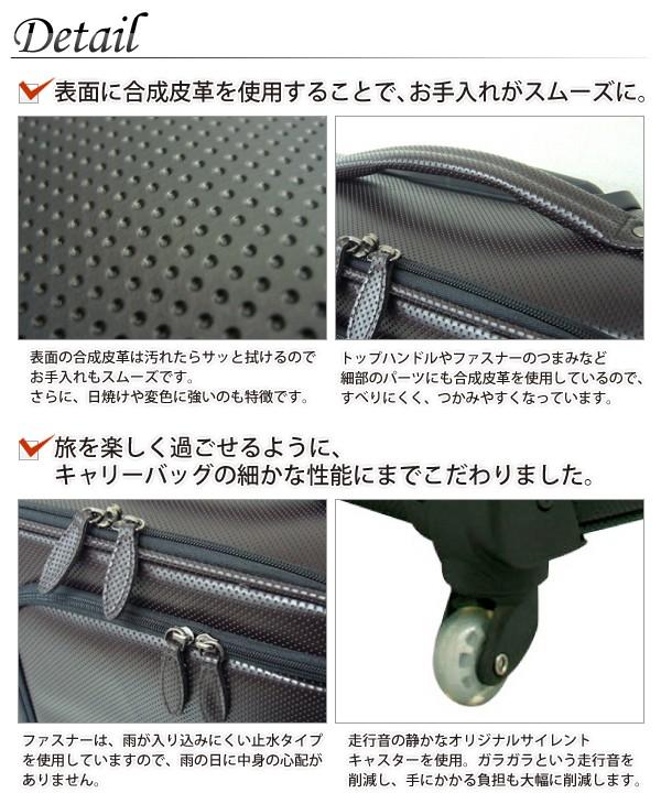 表面に合成皮革を使用することで、お手入れがスムーズに。旅を楽しく過ごせるように、 キャリーバッグの細かな性能にまでこだわりました。
