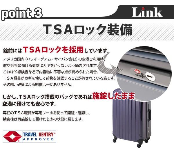 point3 TSAロック装備