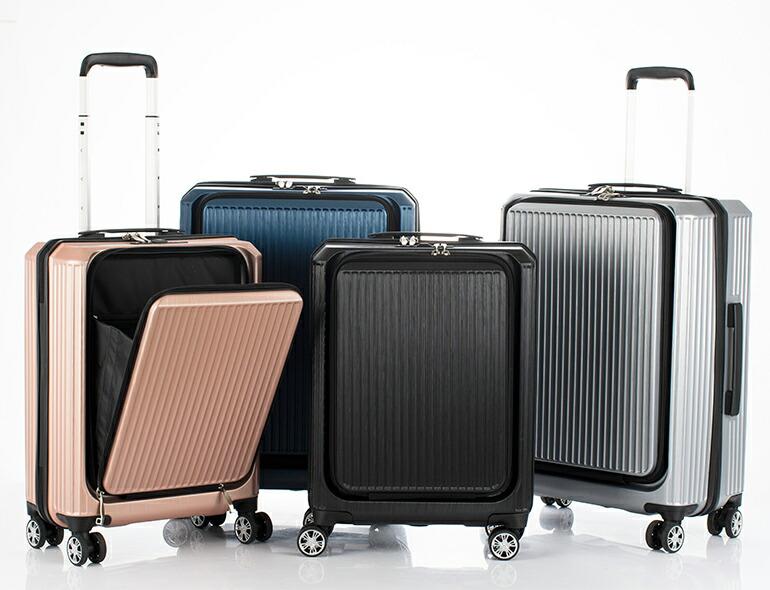 おすすめのオープンフロントのスーツケースACTUS ポライト2