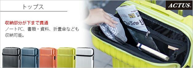 スーツケース LLサイズ
