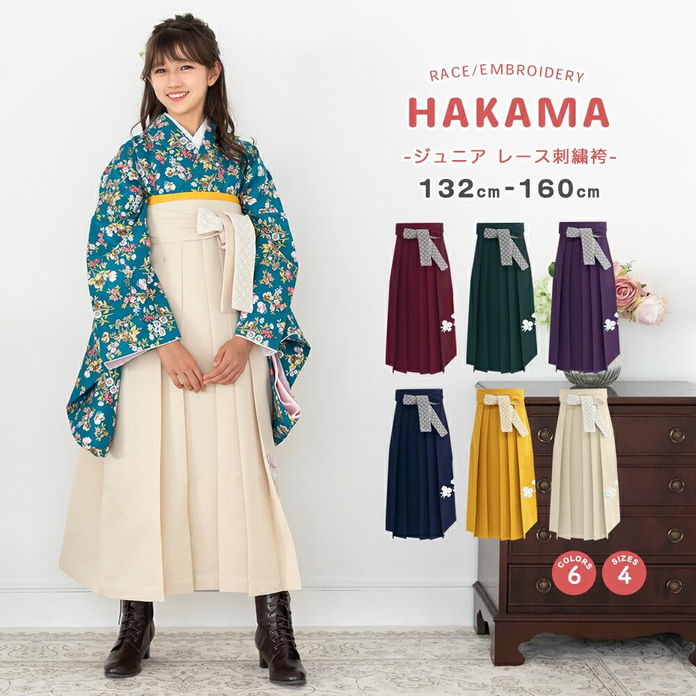 レース刺繍袴