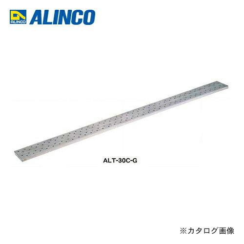 ALT-40C-G