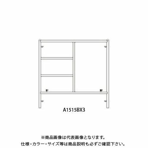 A1515BX3