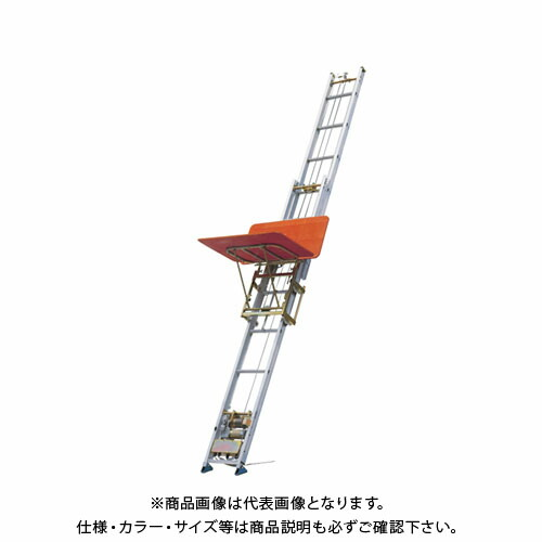 JS-3F
