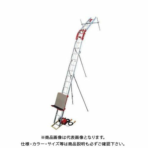 UP106R-Z-3F
