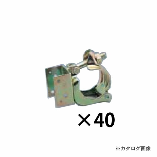 amr-00822