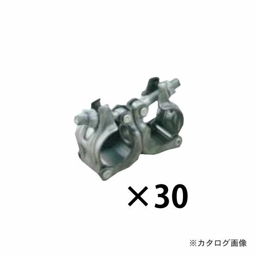 amr-00836