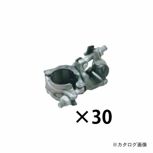 amr-00837