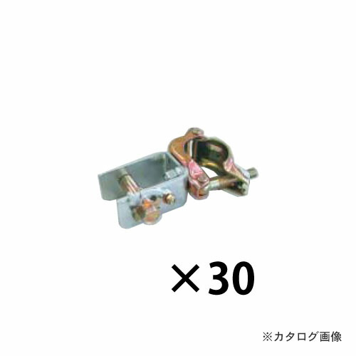 amr-00842