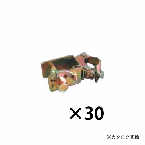 amr-00844