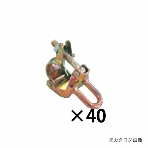 amr-00847