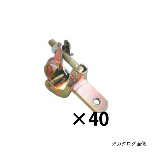 amr-00850