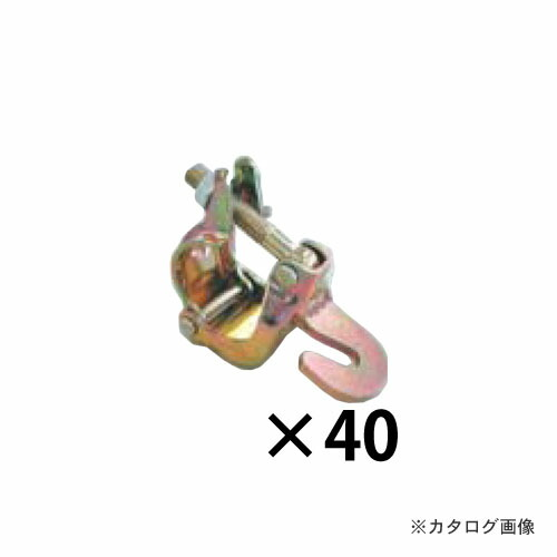 amr-00854